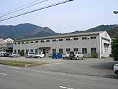 和田山工場